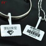 Jewelry label sticker
