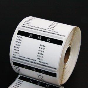 Duonbrila papera etikedo