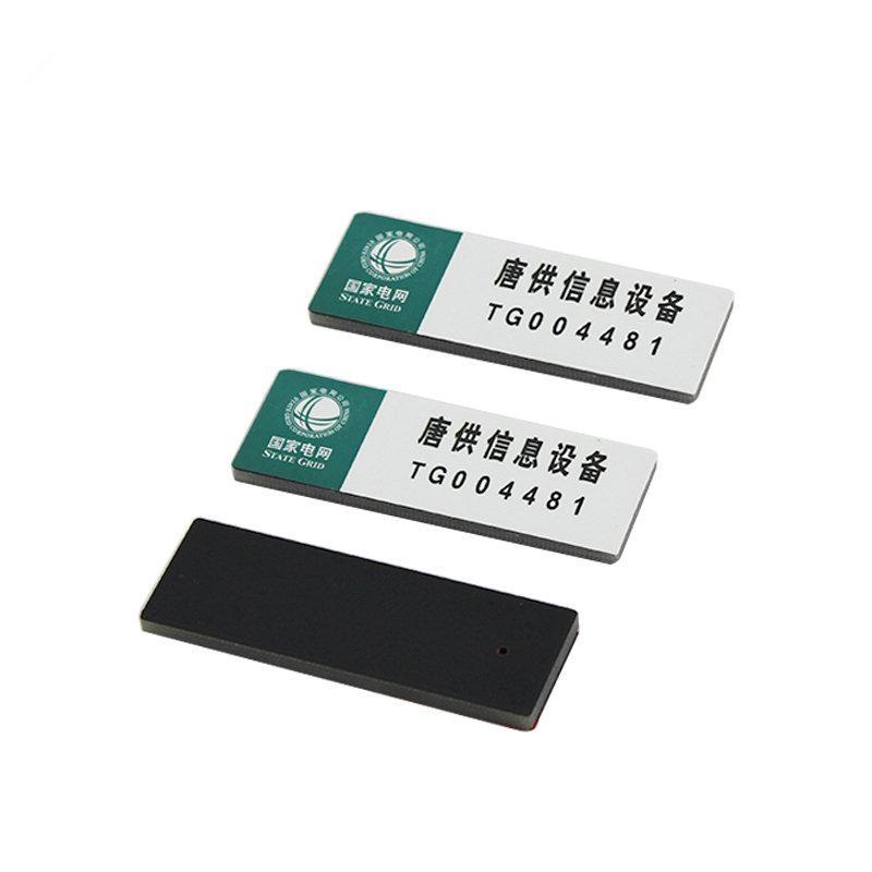 UHF anti-metal ceramic label