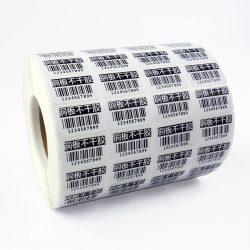 barcode label sticker (5)